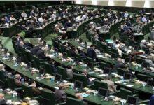 تصویر از طرح تحقیق و تفحص مجلس از بورس تصویب شد