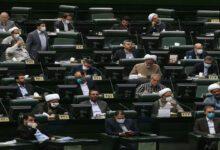 تصویر از بیانیه بیش از ۲۰۰ نماینده مجلس در حمایت از تولید واکسن ایرانی کرونا