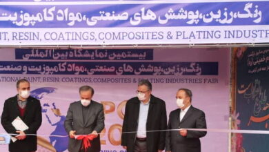 تصویر از افتتاح نمایشگاه بین المللی رنگ، رزین، پوششهای صنعتی، کامپوزیت و آبکاری با حضور وزیر صمت