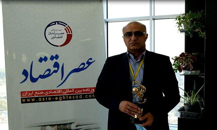 سیمان خوزستان