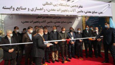 تصویر از افتتاح پانزدهمین نمایشگاه بین المللی قطعات، لوازم و مجموعه های خودرو با حضور وزیر صمت