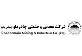 تصویر از شرکت معدنی صنعتی و چادرملو