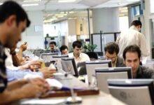 تصویر از کارمندهای خارجی یک تختهشان کم است (طنز)