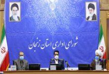 تصویر از وزیر ارتباطات: همراه اول در استان زنجان خوش درخشید