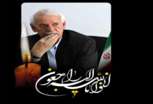 تصویر از پیام دکتر سعیدی در سوگ سردار توسعه پتروشیمی ایران