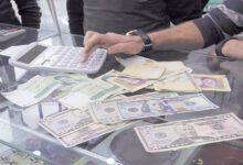 تصویر از آخرین مهلت برای صادرکنندگانی که به جای دلار، ریال میآورند