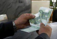 تصویر از ثبات نرخ ارز در بازار؛ دلار به کانال ۲۵ هزار تومانی رسید