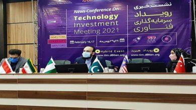 تصویر از شرکت ۲۱ کشور در سومین رویداد سرمایهگذاری فناوری ایران