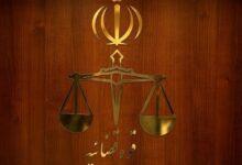 تصویر از لزوم تقویت روابط مردمی در قوه قضاییه
