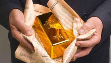 تصویر از قیمت جهانی طلا افت کرد / هر اونس ۱۷۳۲ دلار
