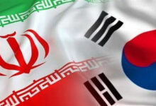 تصویر از توافق ایران و کره جنوبی در خصوص انتقال منابع ارزی ایران