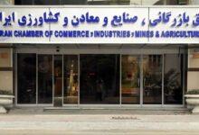 تصویر از نایب رئیس کمیسیون بازار پول اتاق تهران: کاهش قیمت دلار به صلاح اقتصاد کشور نیست
