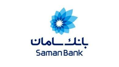 تصویر از تمدید جشنواره بهار موبایل بانک سامان