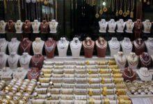 تصویر از جهش قیمت جهانی طلا به دنبال تصمیم فدرال رزرو