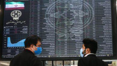 تصویر از اوراق دولتی؛ بالاترین ارزش معاملات (گزارش بورس ۱۷ اسفند ۹۹) + فیلم