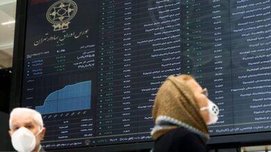 تصویر از مجموع ارزش معاملات در بازار سرمایه به ۲۰ هزار میلیارد تومان رسید (تحلیل بورس ۲۴ اسفند ۹۹) + فیلم