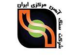 تصویر از شرکت سنگ آهن مرکزی ایران
