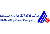 تصویر از شرکت فولاد آلیاژی ایران