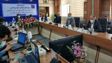 تصویر از تقدیر وزیر ارتباطات از همراه اول بابت توسعه روستایی