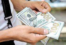 تصویر از کاهش نرخ ارز در بازار؛ دلار ۲۵ هزار و ۲۰۵ تومان شد