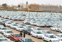 تصویر از تاثیرپذیری بازار خودرو از خبر آزادسازی پولهای بلوکه شده ایران در عراق