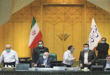 تصویر از پایان ماراتن بودجه در مجلس