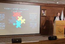 تصویر از رویداد یک روزه شتابدهنده صدرفردا برای معرفی نیازمندیهای فناورانه مس باهنر