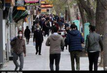 تصویر از کرونا جمعیت شاغل را یک میلیون نفر کاهش داد