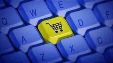 تصویر از ۴ گام اساسی برای حمایت از پرداختهای برونمرزی و رشد تجارت دیجیتال