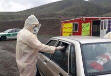 تصویر از همه جای ایران خانه ماست (طنز)