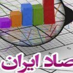 سایه انتخابات بر تصمیمهای سخت اقتصاد 1400