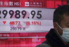 تصویر از همه شاخصهای سهام آسیا افت کردند