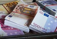 تصویر از نرخ رسمی ۲۶ ارز کاهش یافت