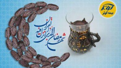 تصویر از همزمان با ماه مبارک رمضان برگزار می شود؛ نخستین جشنواره فروش بیمه کوثر در سال ۱۴۰۰