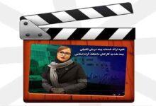 تصویر از نحوه ارائه خدمات بیمه درمان تکمیلی بیمه ملت به کارکنان دانشگاه آزاد اسلامی +فیلم
