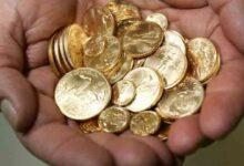 تصویر از تداوم روند کاهشی طلا و سکه در بازار ۱۲ اردیبهشت ۱۴۰۰ +جدول قیمت ها
