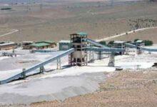 تصویر از پشتیبانی فولاد مبارکه در تامین مواد اولیه صنعت فولاد / تثبیت جایگاه بزرگترین آهک ساز خاورمیانه توسط فولاد سنگ