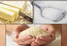تصویر از افزایش ۴۰ تا ۱۱۳درصدی قیمت برنج، گوشت و شکر در اسفند سال ۹۹