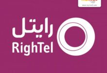 تصویر از درخشش شرکت خدمات ارتباطی رایتل در آخرین رتبهبندی شرکتهای برتر ایران