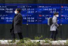 تصویر از در معاملات امروز؛ سهام آسیا اقیانوسیه نوسان کردند