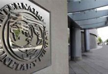 تصویر از رشد ۱.۵ درصدی اقتصاد ایران در سال ۲۰۲۰ بر اساس برآورد صندوق بین المللی پول