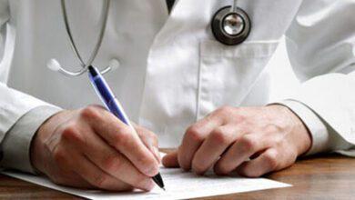 تصویر از دبیر و رییس دبیرخانه شورای عالی بیمه سلامت خبر داد؛ رشد ۲۸.۵درصدی تعرفههای پزشکی۱۴۰۰