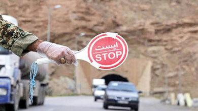 تصویر از جزئیات تعطیلی و محدودیتهای کرونایی تهران و البرز