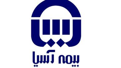 تصویر از قدردانی پلیس راهنمایی و رانندگی آذربایجان غربی از بیمه آسیا