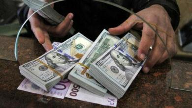 تصویر از نوسان اندک قیمت ارز در بازار؛ دلار ۲۴ هزار و ۲۱۰ تومان است