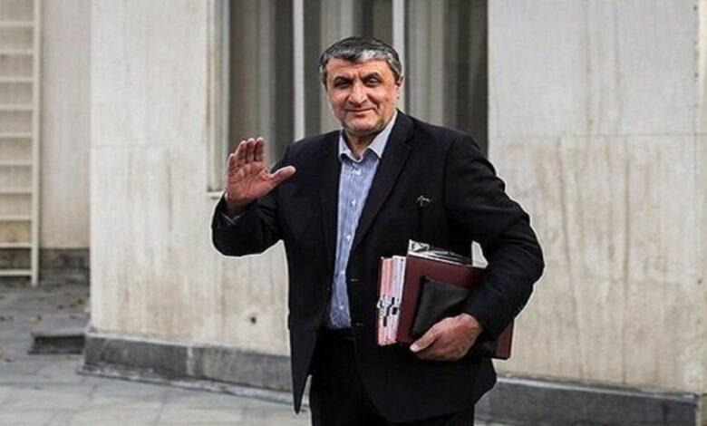 وزیر راه