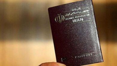 تصویر از نایبرئیس کمیسیون پول اتاق تهران: پاسپورت معتبر توسعه پایدار به دنبال خود دارد