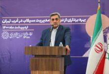 تصویر از ٢۵٠ میلیارد تومان از بودجه ۱۴۰۰ برای مدیریت سیلاب در تهران است