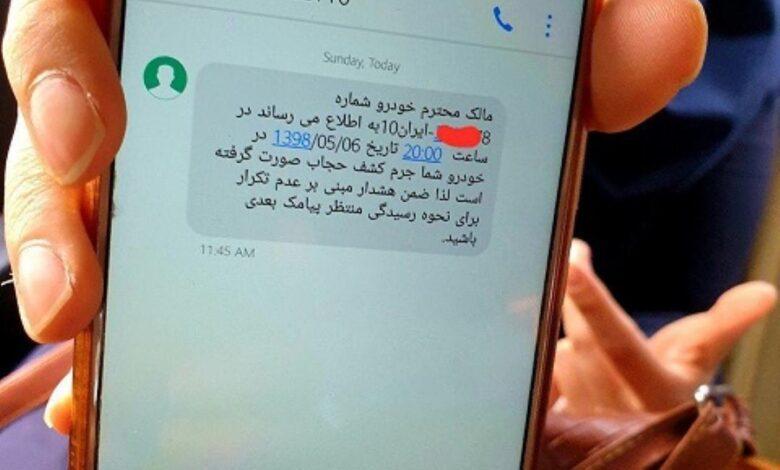 پیامک رعایت حجاب