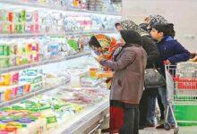 تصویر از میرلوحی، عضو شورای شهر تهران: زیرساختهای ورود فروشگاه شهروند به بورس فراهم است